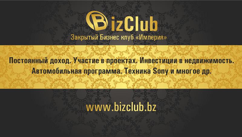 vizitka_bizclub_gold