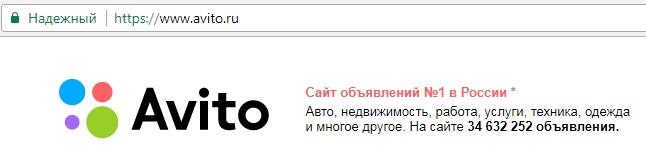 Сайт объявлений №1 в России