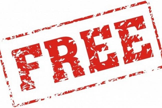 Бесплатные бинарные опционы