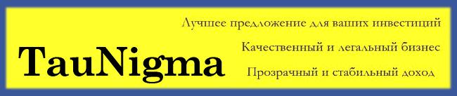 TauNigma FZE