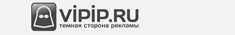 реклама сайта в интернете с помощью SEO