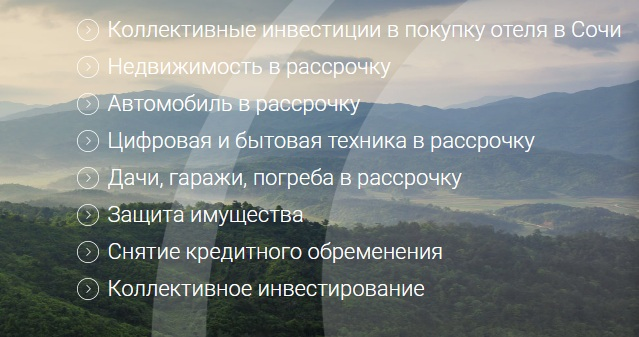 vir_strana_dariya