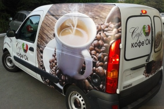"франшизы ""Кофе на колёсах"