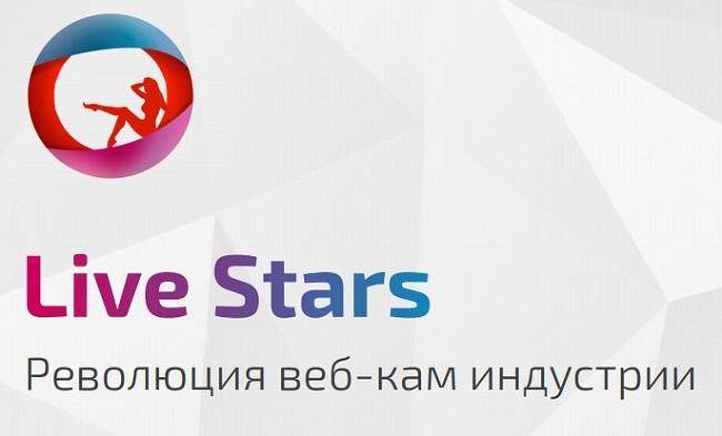 ICO Live Stars