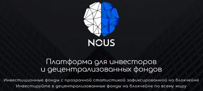 ICO Nousplatform