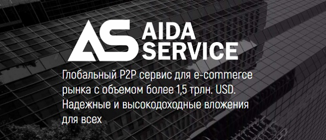 ICO Aida