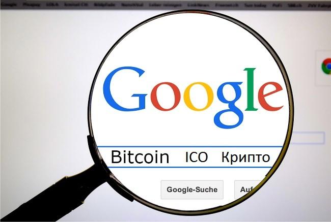 Google забанит рекламу криптовалют в июне