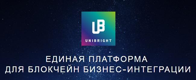 ICO Unibright