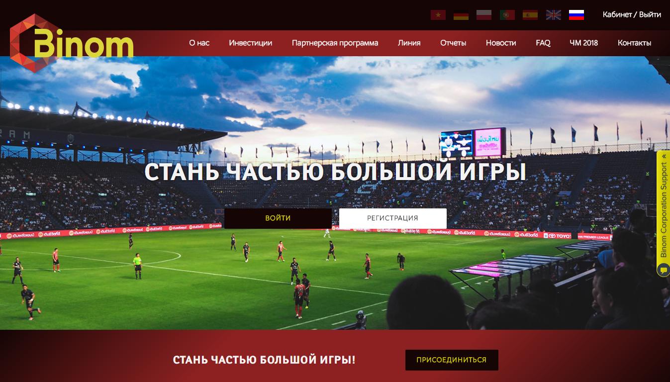 Атлетик бильбао заря онлайн трансляция